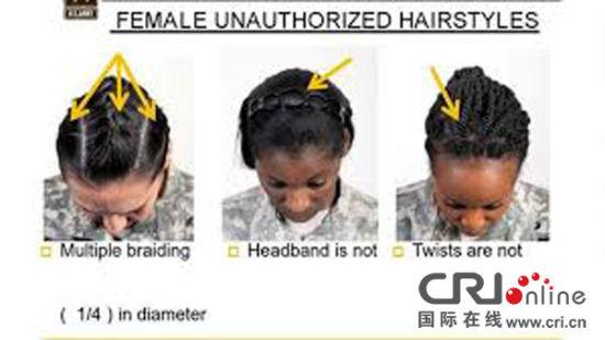 被禁的非洲裔女性最钟爱的发型