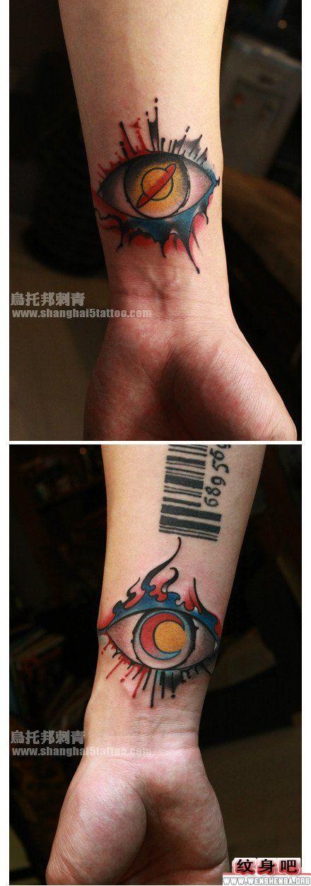 情侣纹身图案大全 > 正文            手臂图腾情侣纹身图案图片