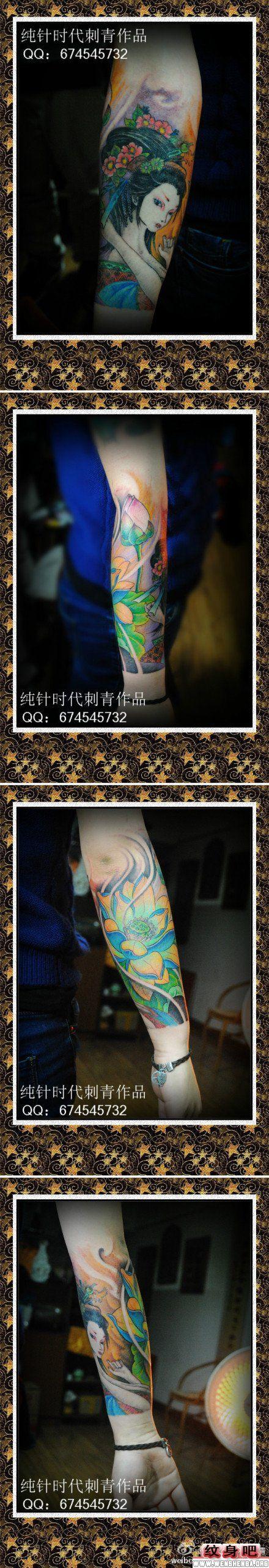 男生手臂漂亮的美女纹身图