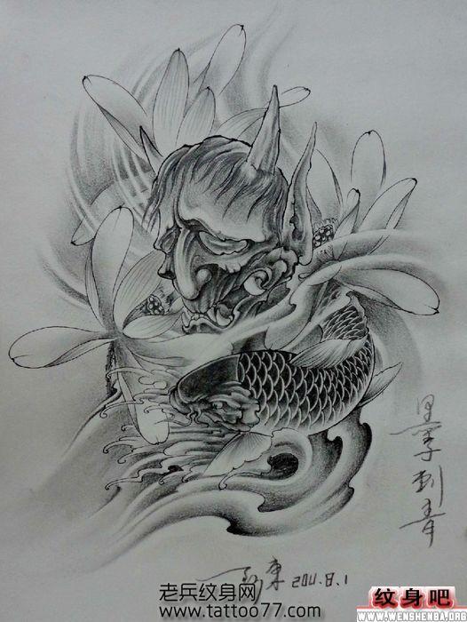 满背般若鲤鱼纹身手稿图片
