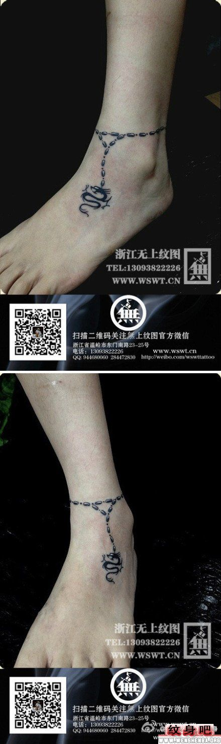 女生立体脚链脚部纹身图