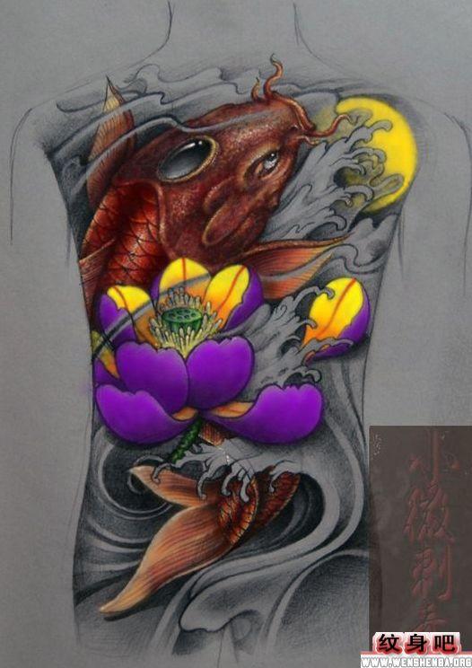 满背3d莲花鲤鱼纹身作品图片