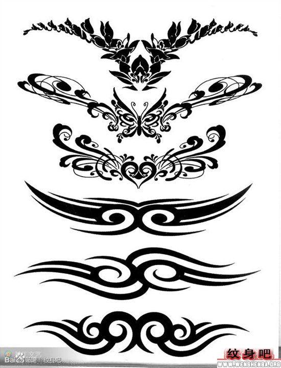 图腾纹身图案大全 > 正文            女生手臂藤蔓图腾纹身图案