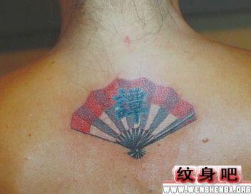 女性背部小扇子背部纹身图案