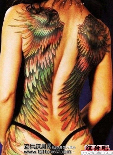 满背帅气翅膀纹身图案