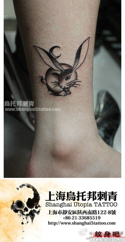小清新纹身:可爱小兔子