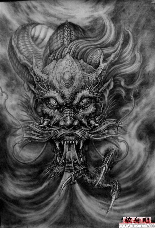 Realistic Dragon Tattoo Designs