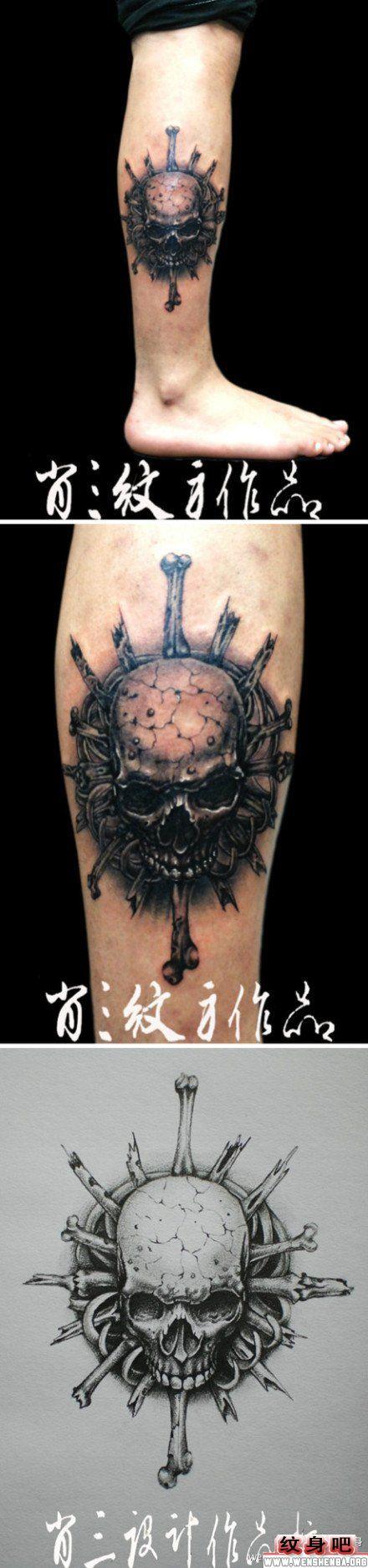 大腿死神骷髅纹身图案